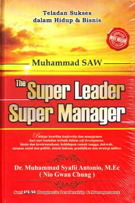 Super Leader Super Manager