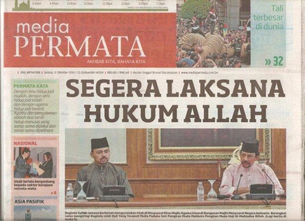 syariat Islam di Brunei Darussalam