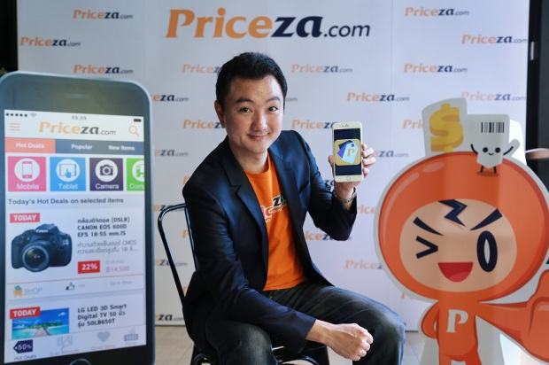 Priceza founder