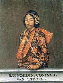 Sultan Saifuddin