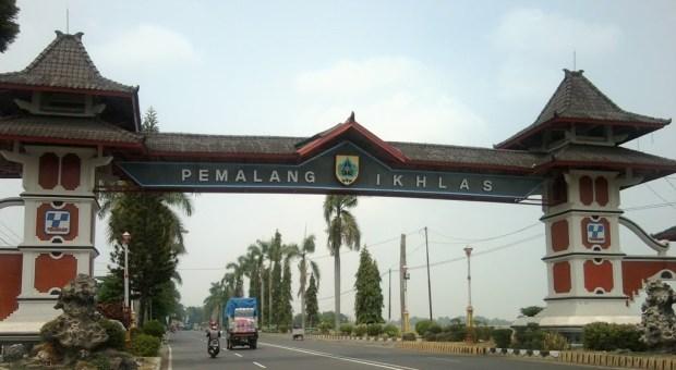 Gapura Gandulan, Pemalang