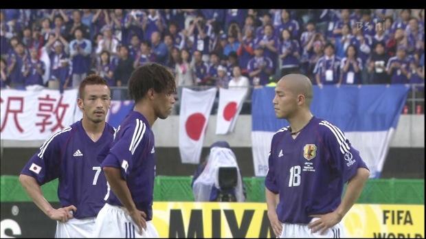 Hidetoshi Nakata, Alex, dan Shinji Ono